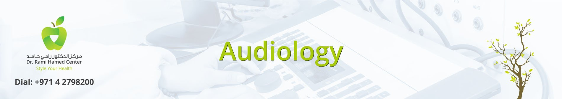 Dubai Audiology Clinic