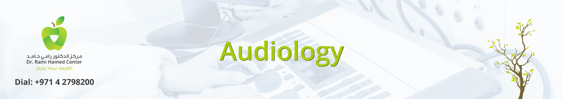 Dubai Audiology Clinic Speech Therapy