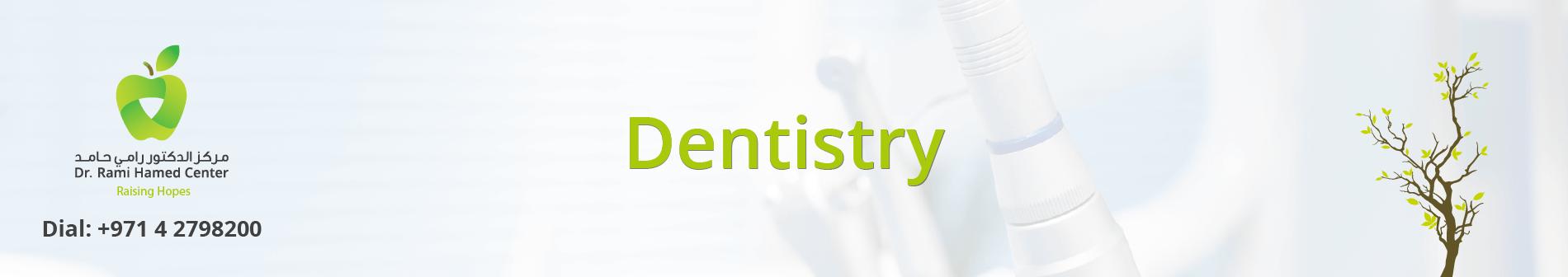 Periodontics / Gum Disease