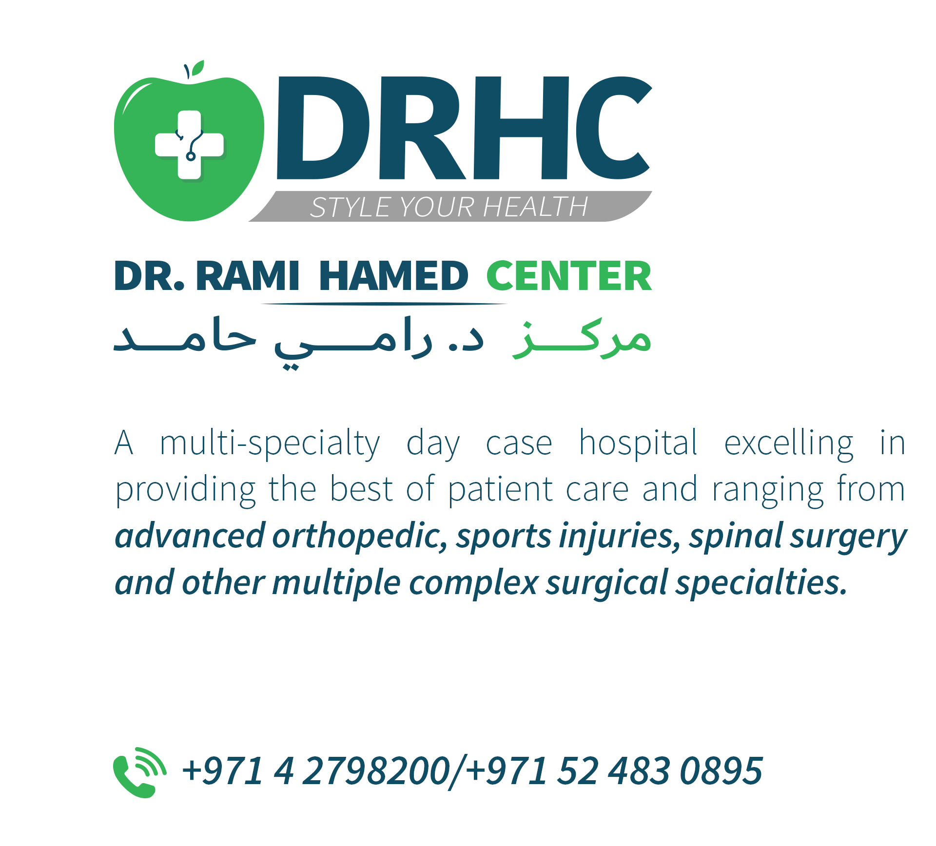 Dr Rami Hamed Center Dubai - Day case surgery hospital