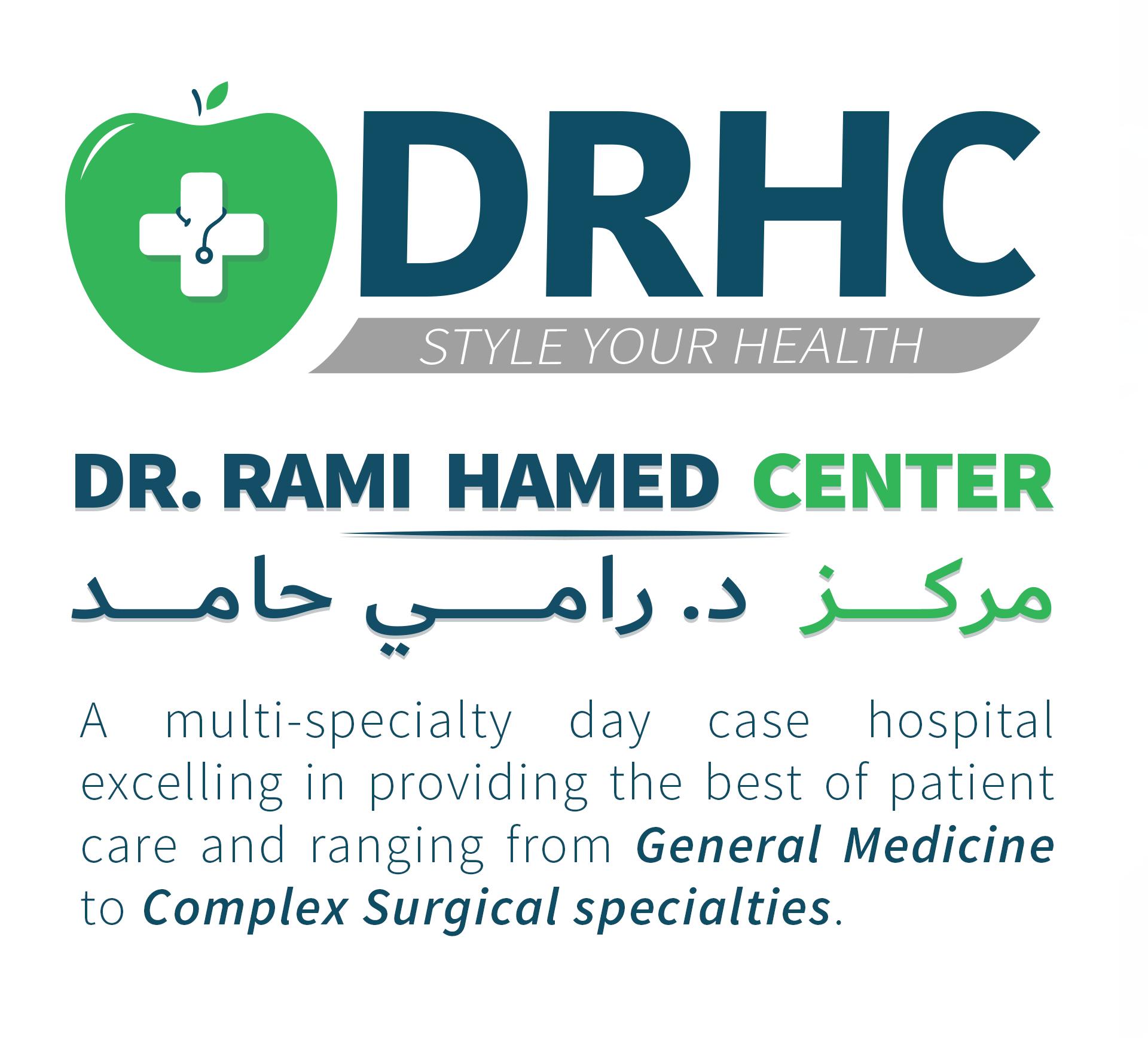 Dubai Radiology Centre1