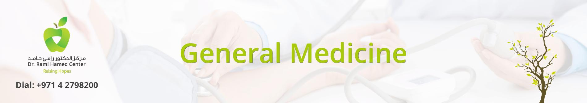 Dubai General Medicine Clinic