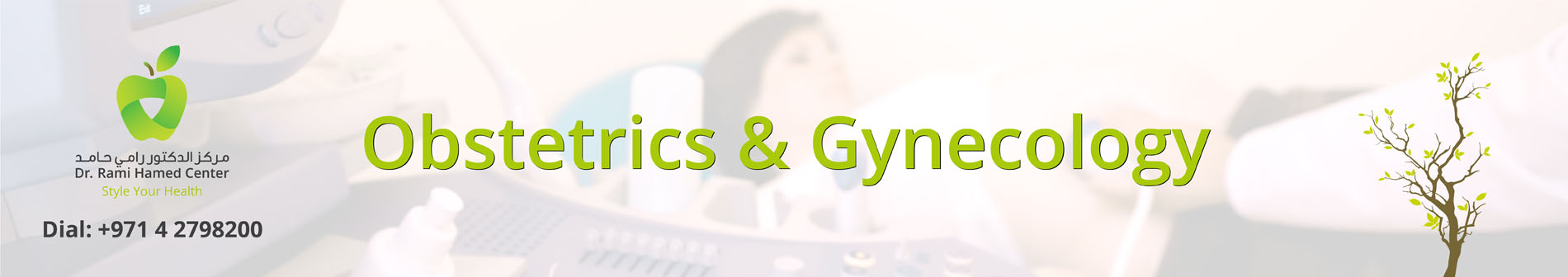 Dubai Obstetrics and Gynecology Clinic