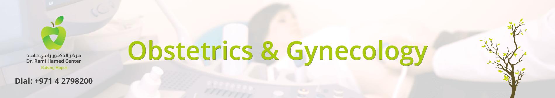 Dubai Obstetrics and Gynecology Clinic