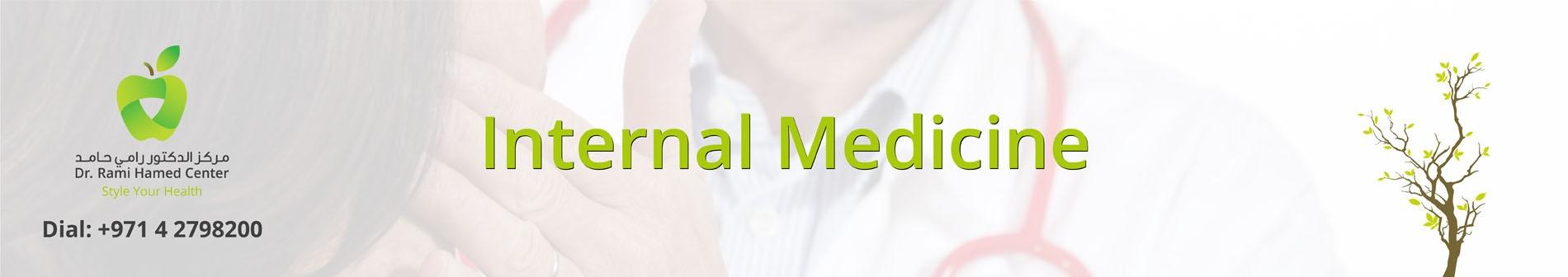 Dubai Internal Medicine Clinic