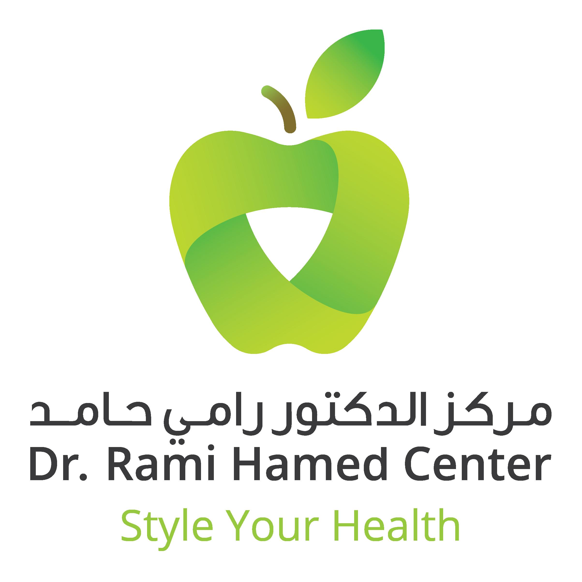New Logo Dr. Rami Hamed Center 2017-02.png