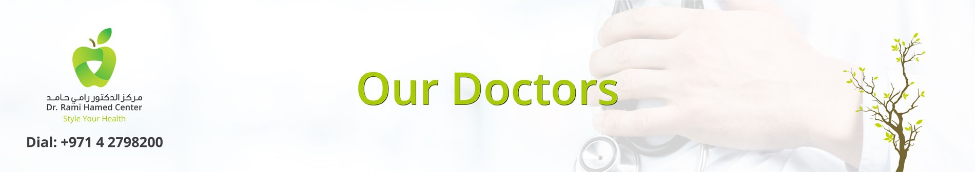 Our Doctors - Medical Center in Dubai