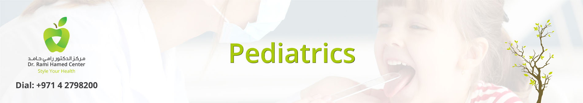 Dubai Pediatric Clinic