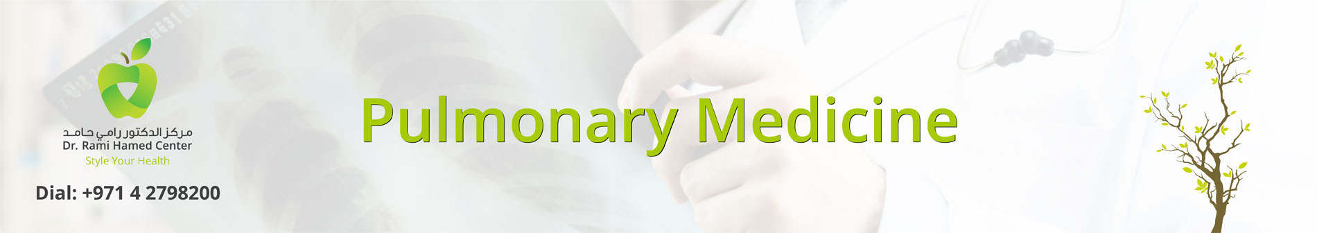 Pulmonary-2.jpg
