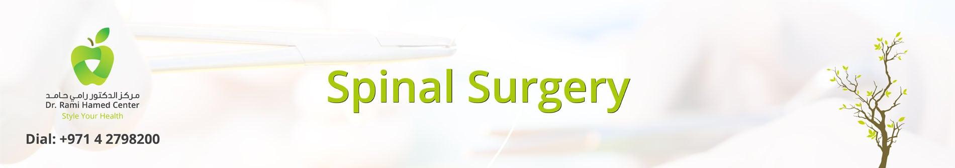 Percutaneous Lumbar Discectomy Nucleoplasty