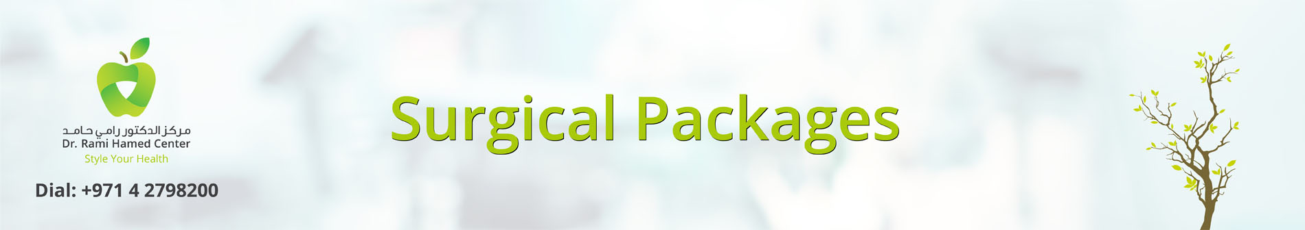 Surgical Packages