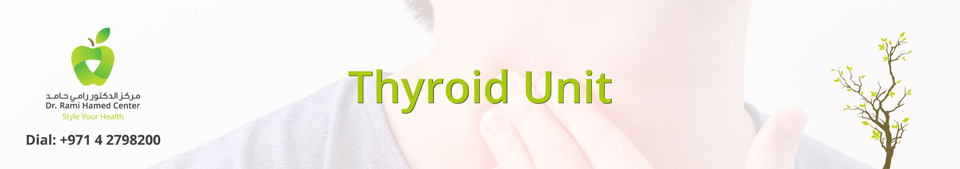 Thyroid Unit