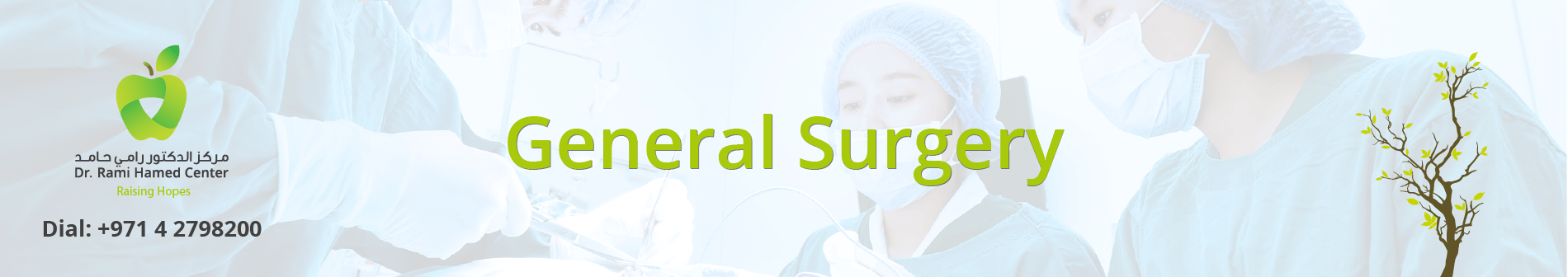 Kids Surgery in Dubai