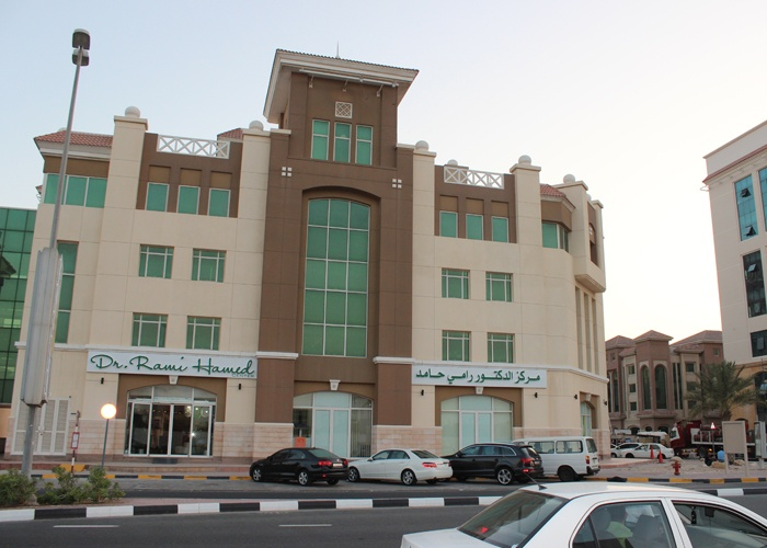 Gastroenterology Clinic